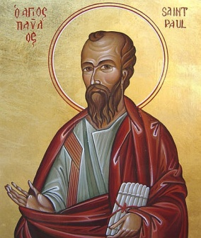 st-paul-ephesus