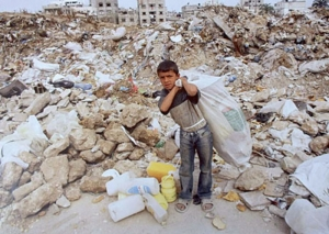 Gaza-poor