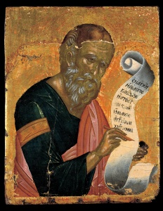 ritzos_andreas_-_st_john_the_theologian_writing_his_revelations_on_an_open_scroll_-_google_art_project